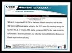 2013 Topps Update #59   -  Hisashi Iwakuma All-Star Back Thumbnail