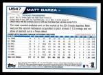 2013 Topps Update #47  Matt Garza  Back Thumbnail