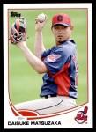 2013 Topps Update #36  Daisuke Matsuzaka  Front Thumbnail