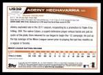 2013 Topps Update #32  Adeiny Hechavarria  Back Thumbnail