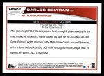 2013 Topps Update #22   -  Carlos Beltran All-Star Back Thumbnail