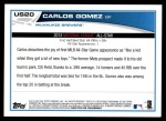 2013 Topps Update #20   -  Carlos Gomez All-Star Back Thumbnail