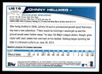 2013 Topps Update #19  Johnny Hellweg  Back Thumbnail