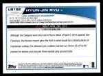 2013 Topps Update #192  Hyun-Jin Ryu  Back Thumbnail