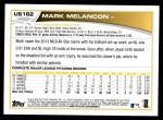 2013 Topps Update #162  Mark Melancon  Back Thumbnail