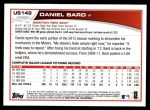 2013 Topps Update #149  Daniel Bard  Back Thumbnail