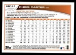 2013 Topps Update #141  Chris Carter  Back Thumbnail