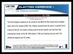 2013 Topps Update #106   -  Clayton Kershaw All-Star Back Thumbnail