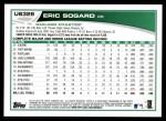 2013 Topps Update #328  Eric Sogard  Back Thumbnail