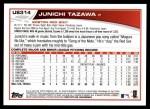2013 Topps Update #314  Junichi Tazawa  Back Thumbnail