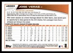 2013 Topps Update #303  Jose Veras  Back Thumbnail