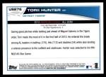 2013 Topps Update #276   -  Torii Hunter All-Star Back Thumbnail