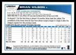 2013 Topps Update #254  Brian Wilson  Back Thumbnail