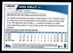 2013 Topps Update #246  Don Kelly  Back Thumbnail