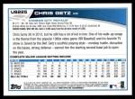 2013 Topps Update #225  Chris Getz  Back Thumbnail