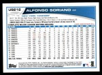 2013 Topps Update #212  Alfonso Soriano  Back Thumbnail