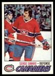 1977 Topps #45  Serge Savard  Front Thumbnail