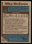 1977 Topps #232  Mike McEwen  Back Thumbnail