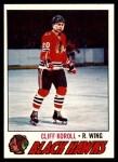 1977 Topps #146  Cliff Koroll  Front Thumbnail