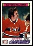 1977 Topps #100  Ken Dryden  Front Thumbnail