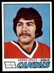 1977 Topps #138 COR Bernie Wolfe  Front Thumbnail