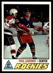 1977 Topps #24  Paul Gardner  Front Thumbnail