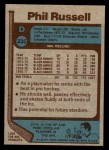 1977 Topps #235  Phil Russell  Back Thumbnail