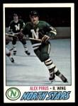 1977 Topps #204  Alex Pirus  Front Thumbnail