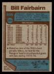 1977 Topps #255  Bill Fairbairn  Back Thumbnail