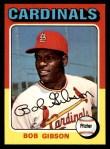 1975 Topps #150  Bob Gibson  Front Thumbnail