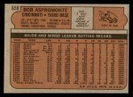 1972 Topps #659  Bob Aspromonte  Back Thumbnail