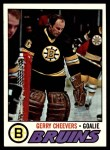 1977 Topps #260  Gerry Cheevers  Front Thumbnail
