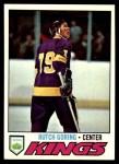 1977 Topps #67  Butch Goring  Front Thumbnail