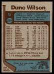 1977 Topps #224  Dunc Wilson  Back Thumbnail