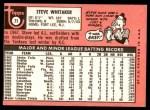 1969 Topps #71  Steve Whitaker  Back Thumbnail