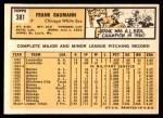 1963 Topps #381  Frank Baumann  Back Thumbnail
