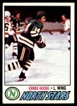 1977 Topps #132  Ernie Hicke  Front Thumbnail