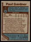 1977 Topps #24  Paul Gardner  Back Thumbnail