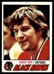 1977 Topps #251  Bobby Orr  Front Thumbnail