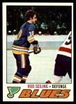 1977 Topps #226  Rod Seiling  Front Thumbnail