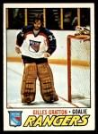 1977 Topps #207  Gilles Gratton  Front Thumbnail