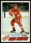 1977 Topps #57  Rick Wilson  Front Thumbnail