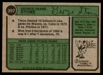 1974 Topps #397  George Stone  Back Thumbnail