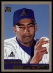 2000 Topps Traded #31 T Geraldo Guzman  Front Thumbnail