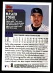 2000 Topps Traded #92 T Masato Yoshii  Back Thumbnail
