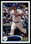2012 Topps Update #4  Matt Treanor  Front Thumbnail