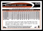 2012 Topps Update #26  Santiago Casilla  Back Thumbnail