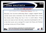 2012 Topps Update #40  Jose Bautista  Back Thumbnail