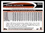 2012 Topps Update #53  Omar Infante  Back Thumbnail