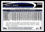 2012 Topps Update #56  Matt Diaz  Back Thumbnail